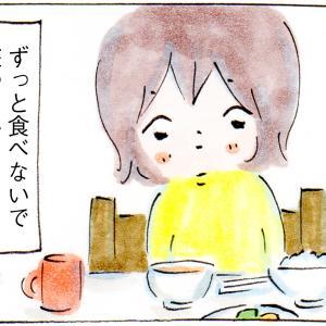 朝あまり食べられなかった娘の食欲を引き出した「メニュー」と「声かけ」【ウーマンエキサイト・子育てログ!】
