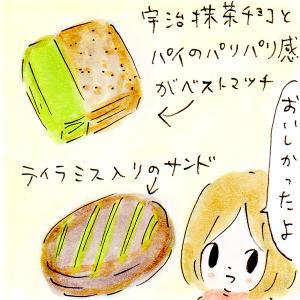 ミスドの数量限定「抹茶ドーナツ」をテイクアウト【祇園辻利×トシヨロイヅカコラボ】