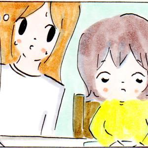 夫のテレワーク中にあった出来事【ウーマンエキサイト・子育てログ!】