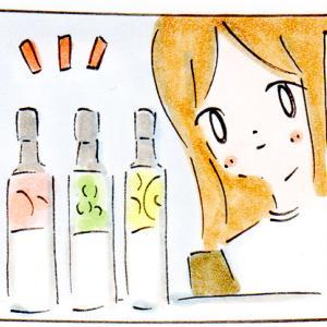 コストコでおまけつきの美酢のセットを購入