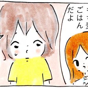 愛すべき白いごはんがないときの絶望【子育て漫画】