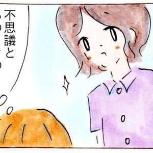 妊活のつらい思い出のある病院へ【子育て中の出来事】