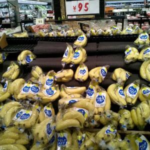 つい買ってしまうバナナ