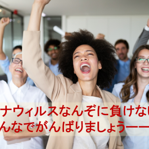 明日13日(月)9:00~10:00【自由な朝会-4th】♪
