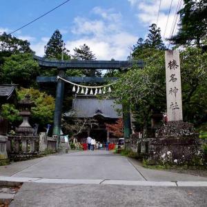 榛名神社    奇岩・巨岩のパワースポット
