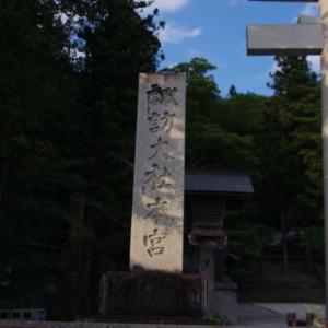 諏訪大社  〜上社本宮〜