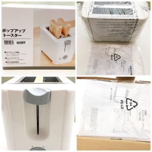★【ニトリ】1,380円(税抜)ポップアップトースターを購入してみたの巻