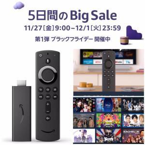 ★【12/2まで】Amazonブラックフライデーのオススメ品!