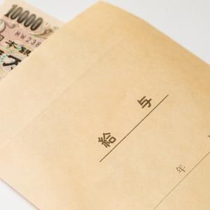 ★【給料公開】派遣社員主婦の2020年6月の給料公開