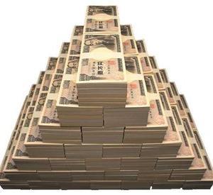 お金のコントロールから解放される幸せ~ベーシックインカム導入後の世界を感じてみよう