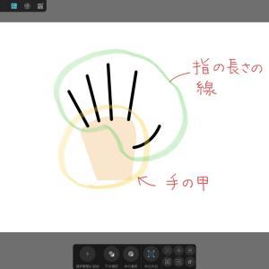affinitydesignerで簡単に手を描く方法!☆