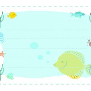 お魚柄便箋デザイン