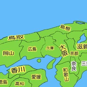 私の記憶の京都の位置