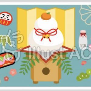 鏡餅と謹賀新年のイラスト