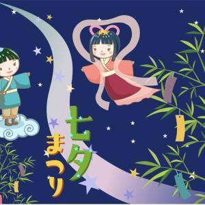 七夕祭り イラスト 笹飾りアリ