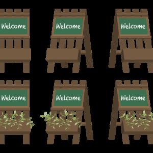 Welcomeの看板のイラスト
