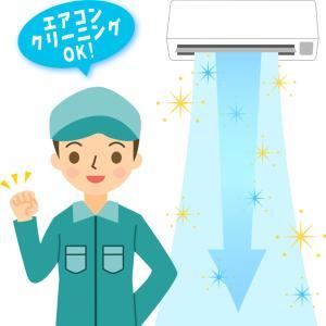 エアコンお掃除のプロのイラスト