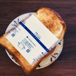 サイズが合わないチーズとパン