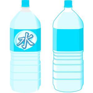 ペットボトルの水のイラスト