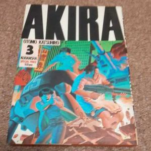 【AKIRA】予言とも思える内容で昔の伝説的なマンガが超話題に!