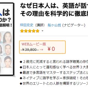 日本人が英語を話せない理由は?プレジデンシャルアカデミー主催の ■しっかり英語