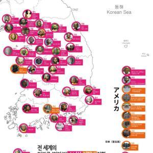 """日本政府、韓国による""""日本製鉄の資産売却""""へ「40もの報復措置を検討」=韓国報道"""