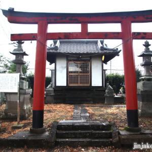 鷲神社 (加須市小野袋)