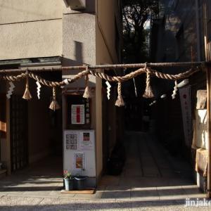 少彦名神社(大阪市中央区道修町)