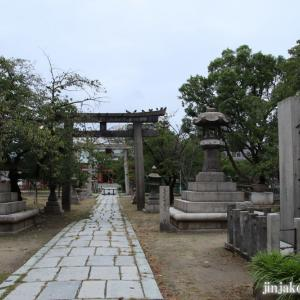 土佐稲荷神社(大阪市西区北堀江)  前編