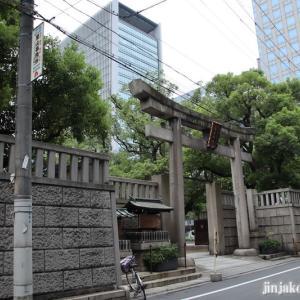 難波神社(大阪市中央区博労町)