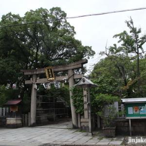 豊崎神社(大阪市北区豊崎)