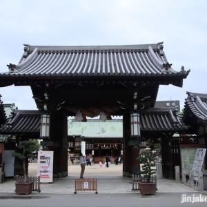 大阪天満宮(大阪市北区天神橋)