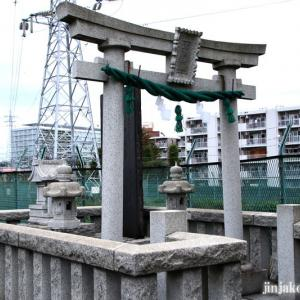 鹿島神社元宮  相模原市南区上鶴間本町