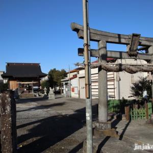 二本松八幡神社  (相模原市緑区二本松)