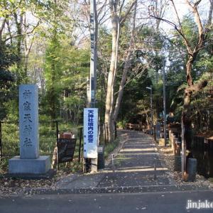 柳窪天神社 (東久留米市柳窪)