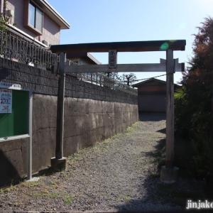 子ノ神社  狭山市入間川