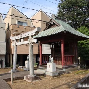 稲荷神社  狛江市元和泉