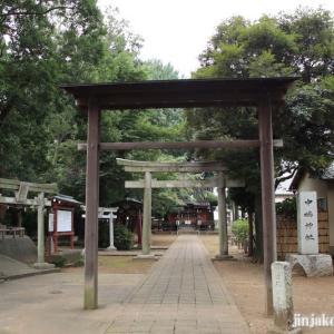 中嶋神社  三鷹市中原