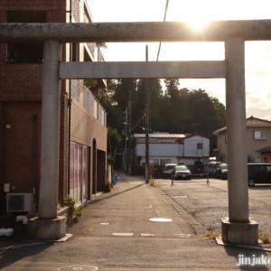 愛宕神社 (埼玉県入間市豊岡)