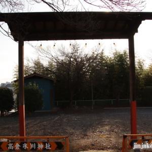高倉氷川神社 (埼玉県入間市高倉)
