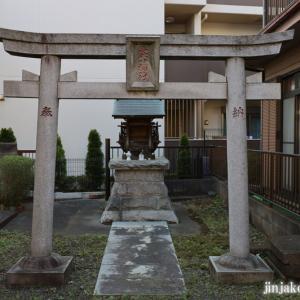 長壽稲荷社 横浜市緑区長津田