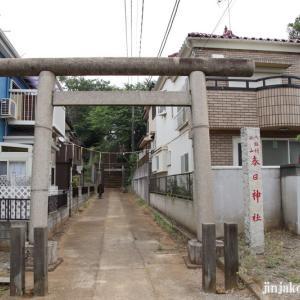 春日神社 (松戸市秋山)