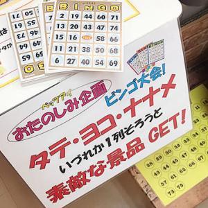 3連休はイベント開催!!