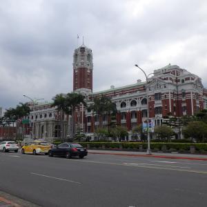 【台湾総統府】しばらく見納め。日本人は台湾に渡航禁止の可能性あり