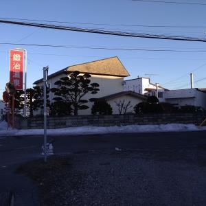 桜成浴場センターと鍛冶温泉 函館