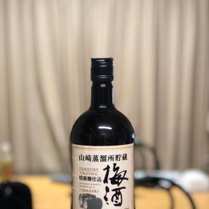 久しぶりの梅酒