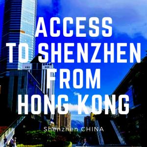 香港国際空港から陸路で深センへ。MTRは乗り換え多くてオススメ出来ない