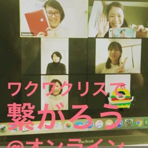 3/5(火)オンライン【おうちにいながらワクワクで繋がろう会】CITTA手帳