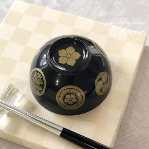 〈生徒様作品〉家紋入り☆漆黒の全面貼りお茶碗