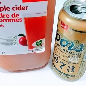 アップル サイダー(=リンゴ ジュースのこと)で簡単カクテル